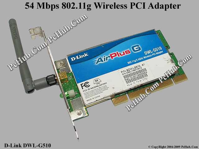 D-Link AirPlus G DWL-G510 Wireless PCI Adapter(rev.B) Drivers
