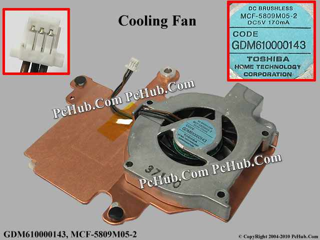 DC 5V 170mA fan with heatsink